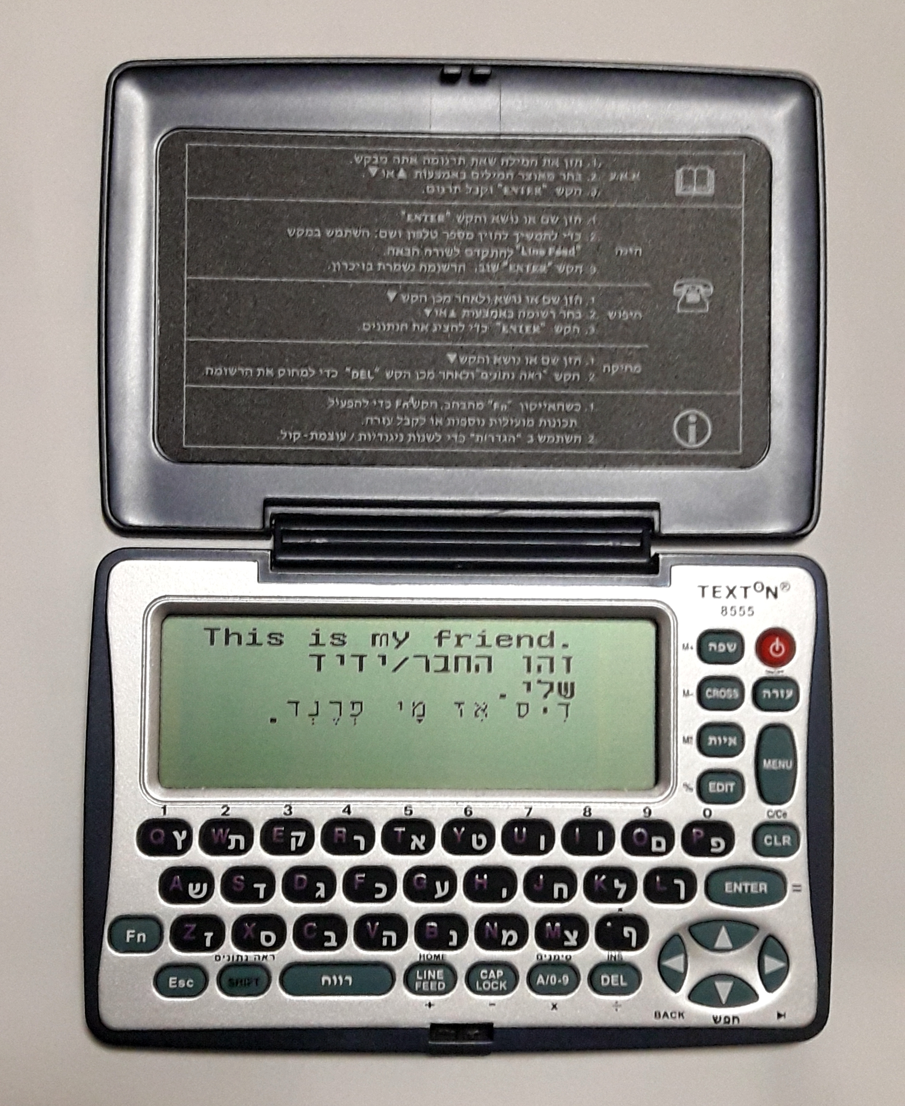 מילון אלקטרוני OXFORD דגם 8555